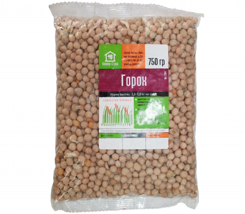 Семена Гороха