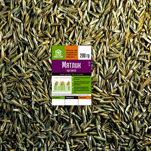 Семена Мятлика лугового