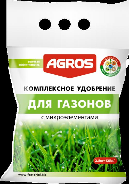 Комплексное удобрение для газонов с микроэлементами 2,5 кг.